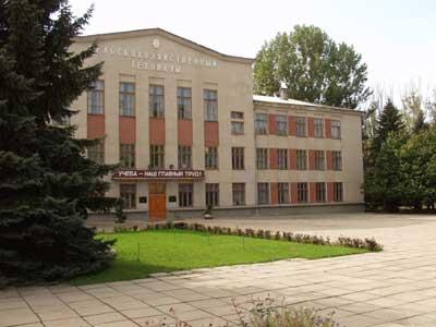 Крымский медицинский университет правила приема пункт приема металла москва в Опалиха